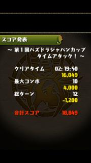 screenshot_2013-04-15_2340.png